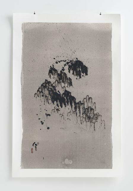 , 'Sansuiki19-d2,' 2019, Sokyo Gallery