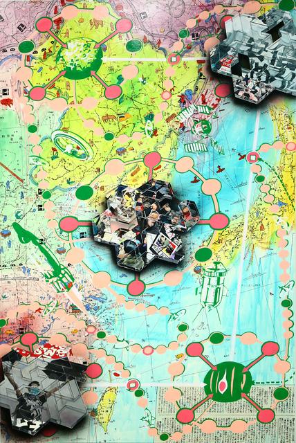 , 'Heptiamond of East Asia,' 2016, Ota Fine Arts