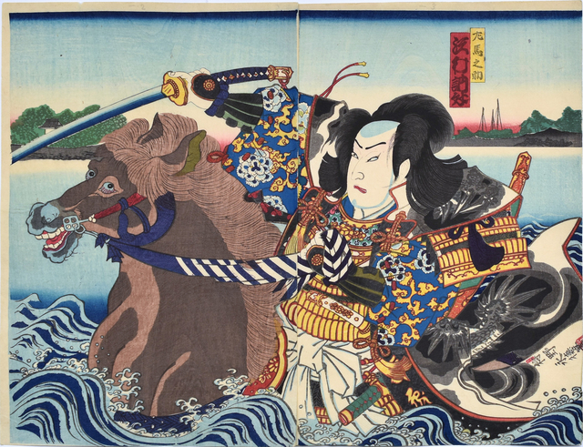 Toyohara Kunichika, 'Sawamura Tossho II as Samanosuke', 1870, Scholten Japanese Art