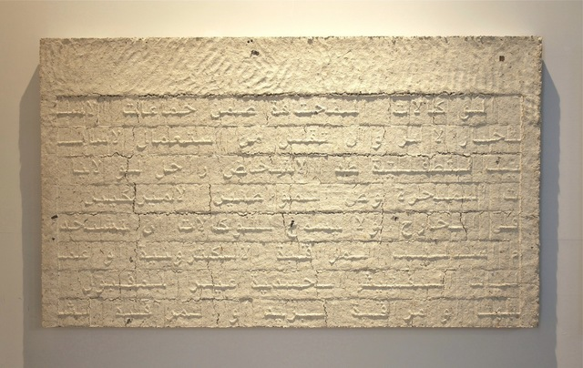 , 'Babylon V,' 2011, C. Grimaldis Gallery