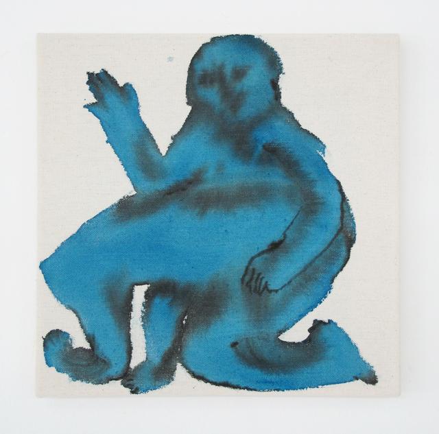 , 'Spank Blue,' 2016, V1 Gallery