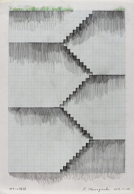 , 'Stairway to Underground,' 2013, SNOW Contemporary