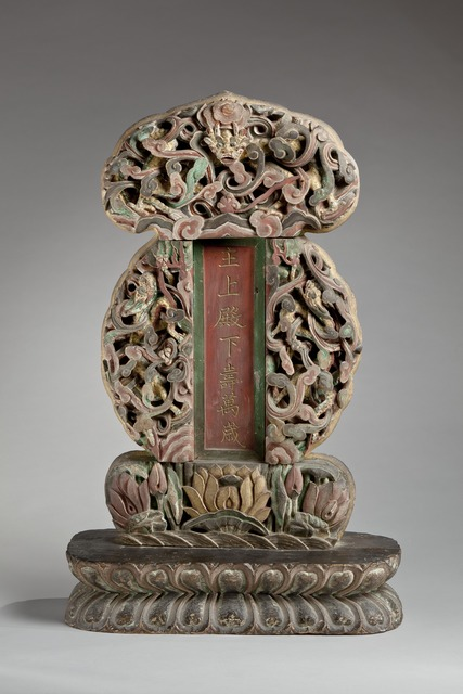 , 'Longevity Tablet with Dragon and Lotus Motifs,' c. 19th century , Newark Museum