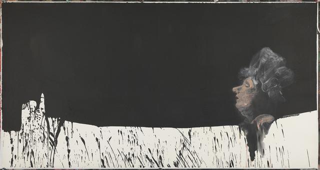 , 'Desire,' 2016, Arario Gallery