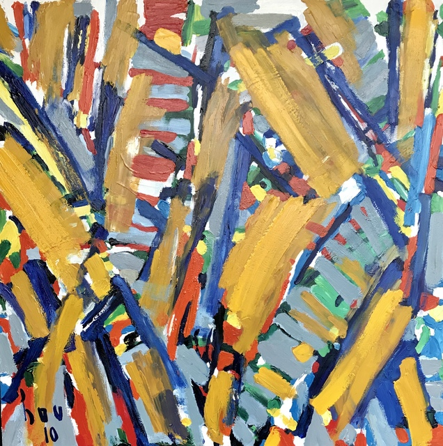 , 'Banana Garden ,' 2010, Artist's Proof