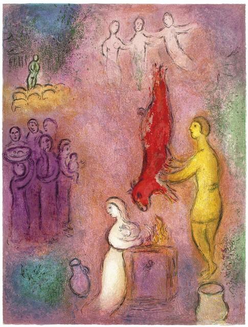 Marc Chagall, 'Longus, Daphnis et Chloé, Tériade Editeur, Paris, 1961', Print, The complete set of forty-two lithographs in colors, Christie's
