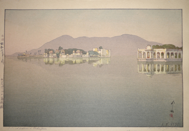, 'Island Palaces in Udaipur,' 1932, Ronin Gallery