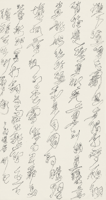 , 'Shadow Cursive 1 ,' 2012, Ink Studio