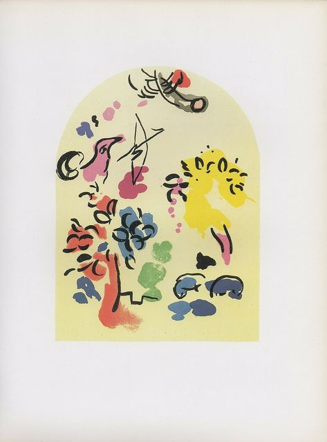 Marc Chagall, 'The Jerusalem Windows: Joseph Sketch', 1962, Print, 20 Color Stone Lithographe, Inviere Gallery