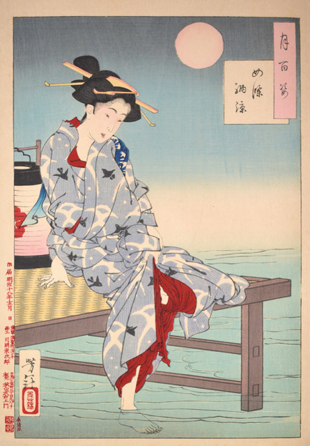 , 'Cooling Off at Shijo,' 1885, Ronin Gallery