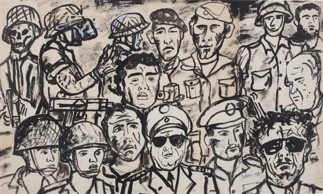 , 'Sin título.,' 1981, Cosmocosa