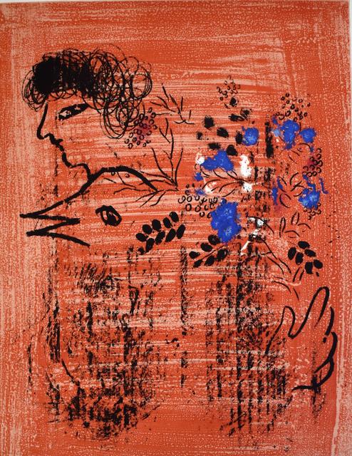 , 'Bouquet with Bird | Bouquet à l'Oiseau,' 1960, Gilden's Art Gallery