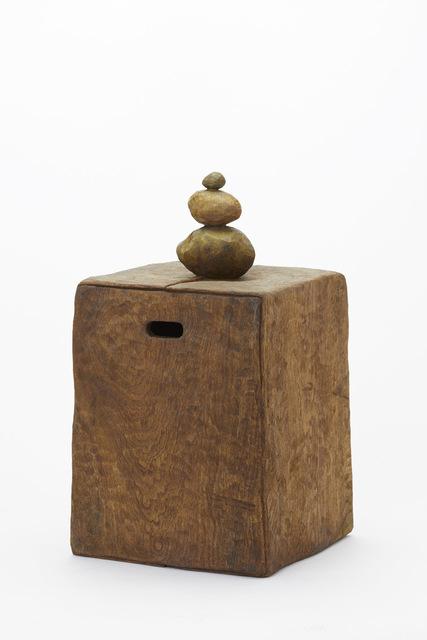 , 'Lurking Sounds,' 2016, Tomio Koyama Gallery