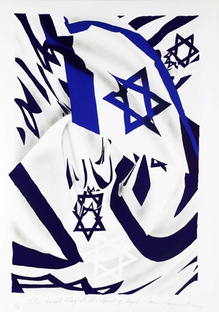 , 'Israel Flag at the Speed of Light,' 2006, Alpha 137 Gallery