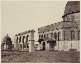 , 'West Front of the Mosque of Omar [Dome of the Rock, Jerusalem],' 1 Apr 1862, Royal Collection Trust