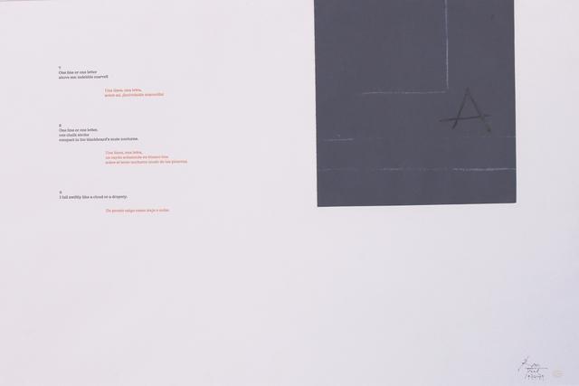Robert Motherwell, 'A La Pintura White 7-9', 1972, Woodward Gallery
