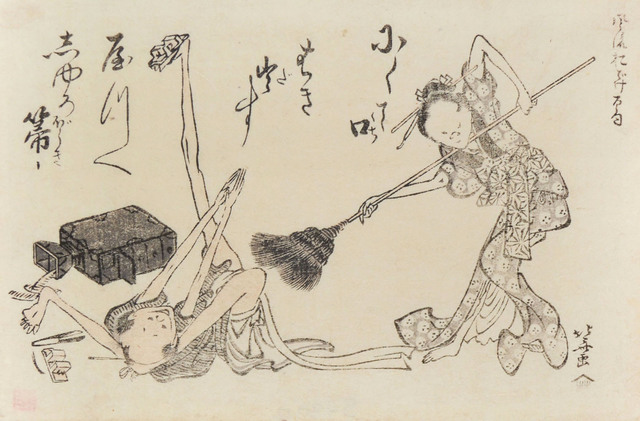 Katsushika Hokusai, 'Woman Sweeping Away the Hairdresser ', ca. 1810, Ronin Gallery