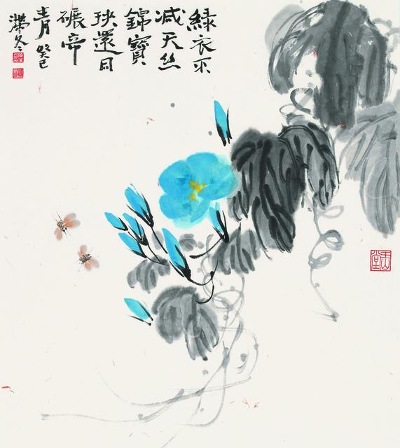, '牵牛蜜蜂,' 2013, YuShan Tang Gallery