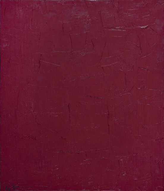 , 'Space 86 - 6,' 1986, 10 Chancery Lane Gallery