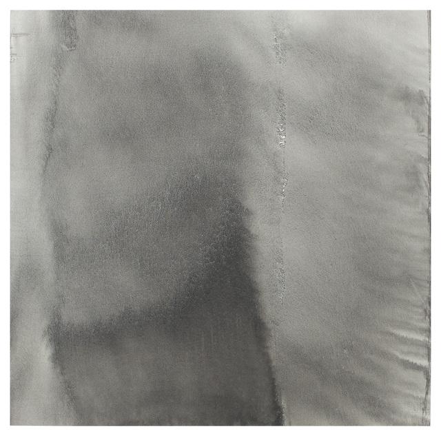 , 'Untitled,' 2017, Japan Art - Galerie Friedrich Mueller