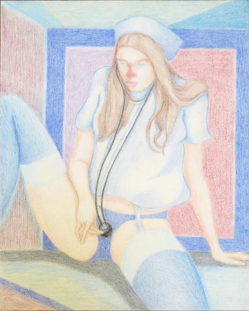 , 'Untitled,' 2016, Galerie Sébastien Bertrand