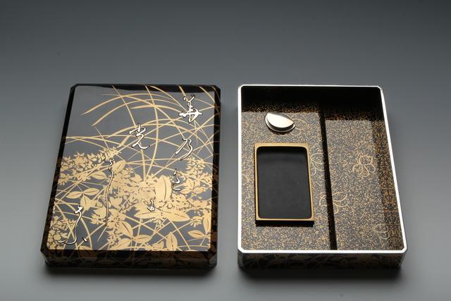 Miyazaki Heiandō Writing Box And Document Box Poem