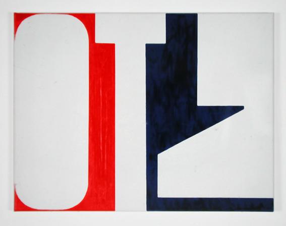 , 'Ohne Titel (Zürich),' 1995, Mai 36 Galerie