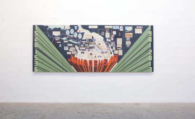 , 'Journeys in...1527-1536, 1980-2017,' 2018, GRIMM