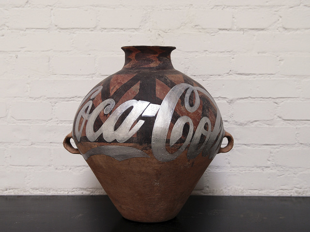 , ' Han Dynasty Urn with Coca Cola logo (silver),' 2007, Andy Warhol Museum