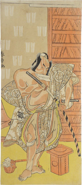 , 'Nakamura Sukegoro II as Matano Goro,' ca. 1770, Scholten Japanese Art