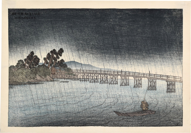 Itō Shinsui, 'Eight Views of Omi: Karahashi Bridge, Seta', 1918, Scholten Japanese Art