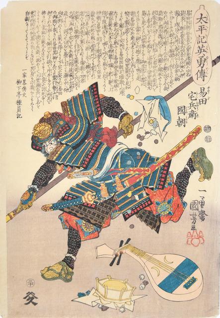, 'Yasuda Takubyoe Kunitomo,' ca. 1848, Ronin Gallery