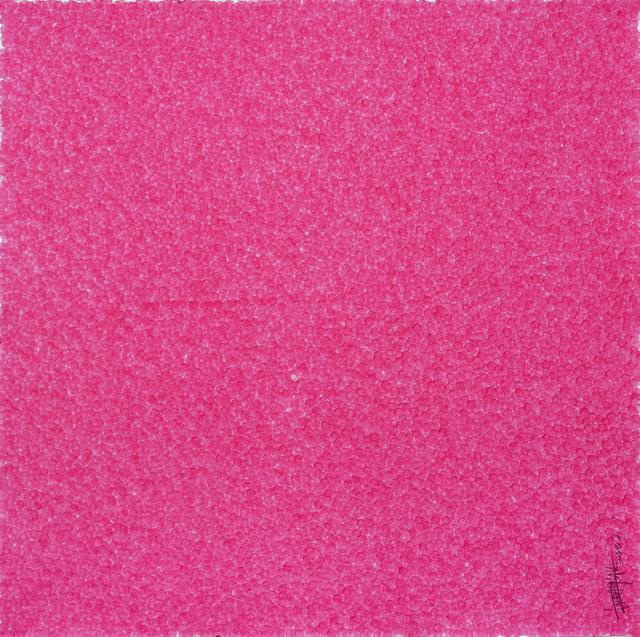 , ' Fingerprints 2007.1-1,' 2007, Da Xiang Art Space