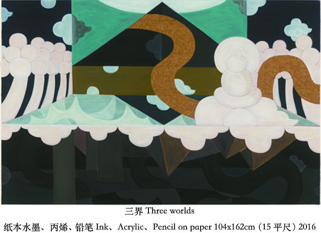 , 'Three worlds,' 2016, Amy Li Gallery