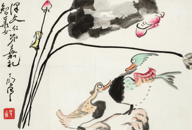, 'Lotus and Mandarin Ducks,' 1978, Art Museum of the Chinese University of Hong Kong