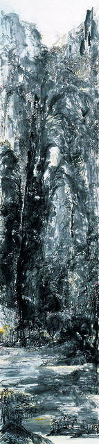 , 'When Emptiness Takes Form ,' 2003, Sky One Art Gallery