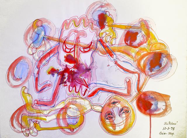 , 'Untitled,' 1978, Perve Galeria