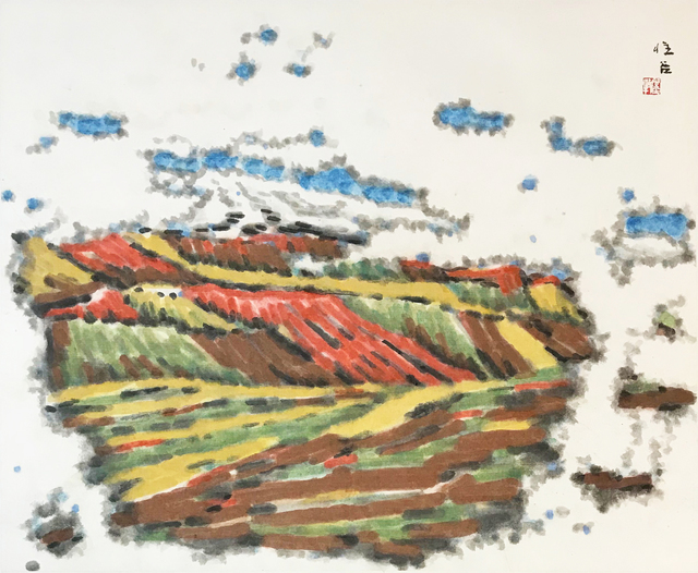 Liu Mu, 'Colourful Mountains', 2011, Painting, Ink and Color on Paper, Illuminati Fine Art