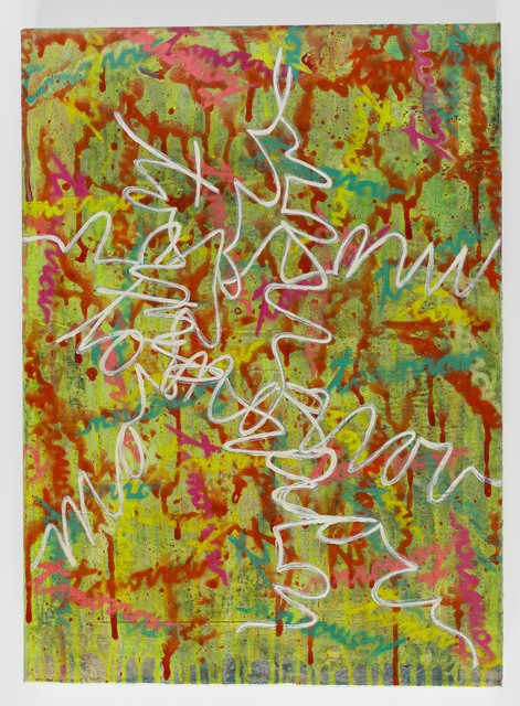 , 'Tomorrow and tomorrow and tomorrow (variation 1),' 2017, SOCO GALLERY