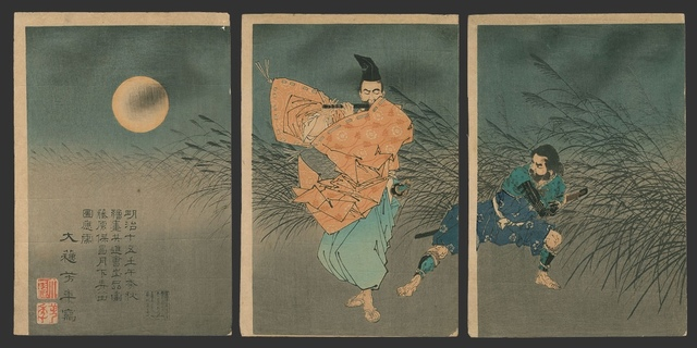 , 'Fujiwara plays the flute by moonlight,' 1883, The Art of Japan