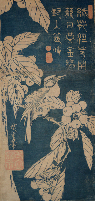 , 'Bird and Laquat,' ca. 1840, Ronin Gallery