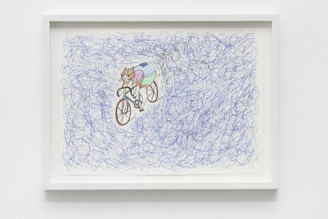 , 'Speed,' 2017, Pilar Corrias Gallery