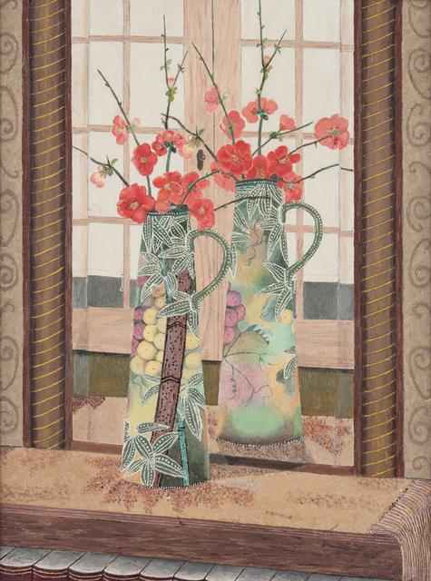 , 'Mirror Reflections,' 1947, Valley House Gallery & Sculpture Garden