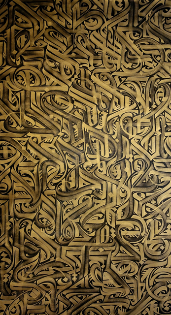 , 'Golden Cage,' 2017, Hafez Gallery