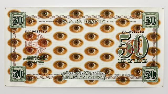 , 'S.A.G. Bank Note / Fifty Eyes,' 1997, Tatjana Pieters