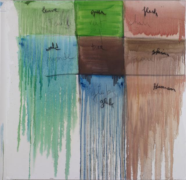 , 'Color,' 2013, Galerie Nathalie Obadia