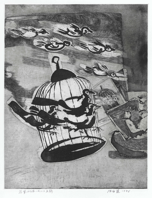 , 'Painting the Magpies 画雀,' 1996, Ink Studio