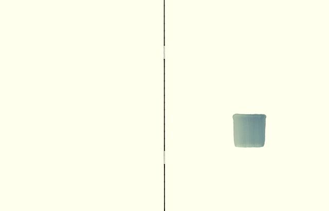 , 'Correspondence,' 1999, Gallery Hyundai