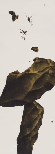 , '驚雷 A Sudden Clap,' 2018, Pontone Gallery