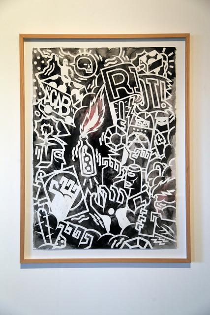 , 'Riot,' 2014, Underdogs Gallery